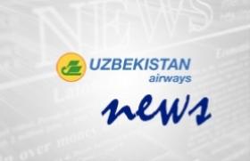 Istruzioni per emissione di voucher Uzbekistan Airways