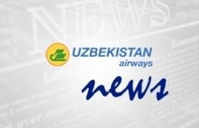 Novità positive per visti turistici per l'Uzbekistan