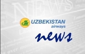 New e-visa available for entry in Uzbekistan