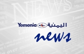 YEMENIA STRENGTHEN OFFER TO ASMARA