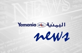 YEMENIA STRENGTHEN OFFER TO SOCOTRA AND KHARTOUM