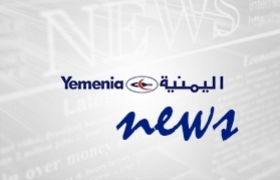 Yemen Airways fly to Rome